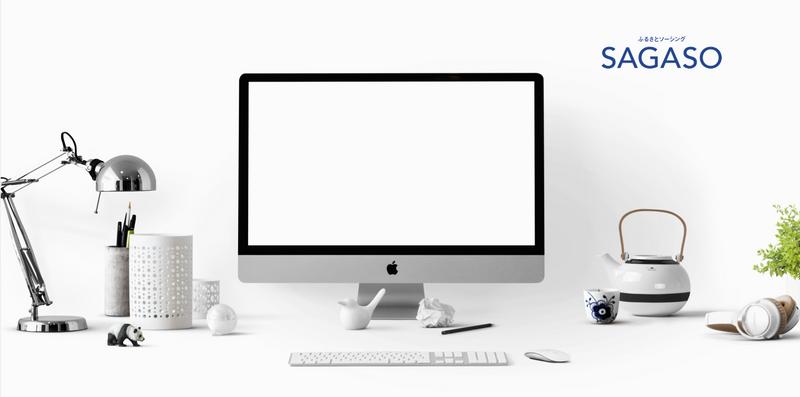 【WEBサイト改善セミナー】押さえておきたいUIデザインの勘所~ユーザーのためのデザイン~