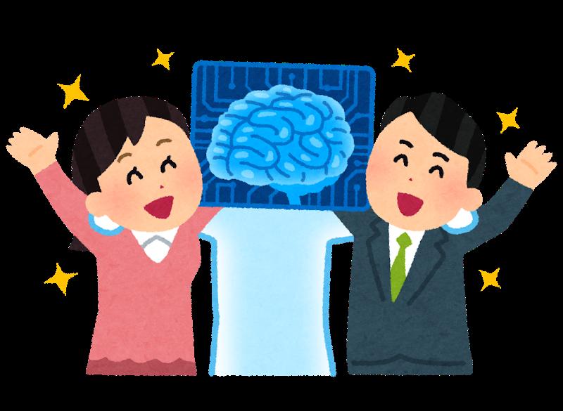 【※終了】AIの全体像を広く理解したい方向け 0から学ぶAI基礎講座(1日コース)【WEB受講可】