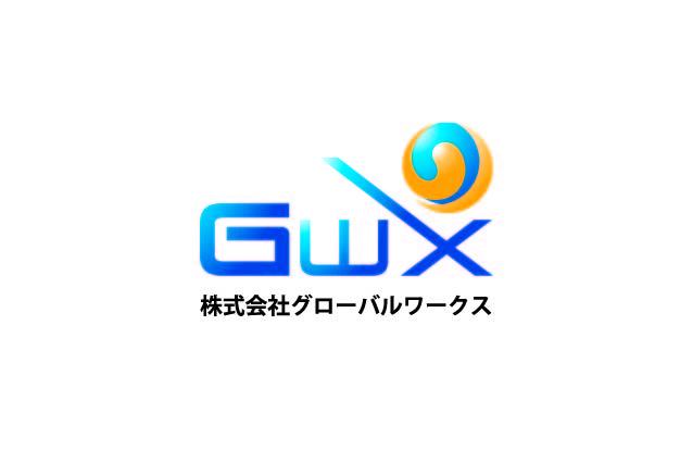 ロゴ:株式会社グローバルワークス