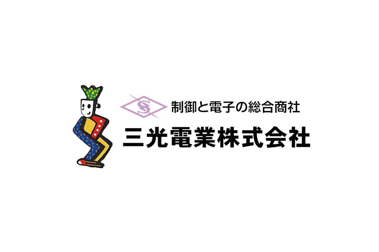 ロゴ:三光電業株式会社