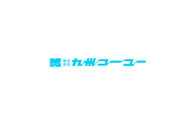 ロゴ:株式会社九州コーユー