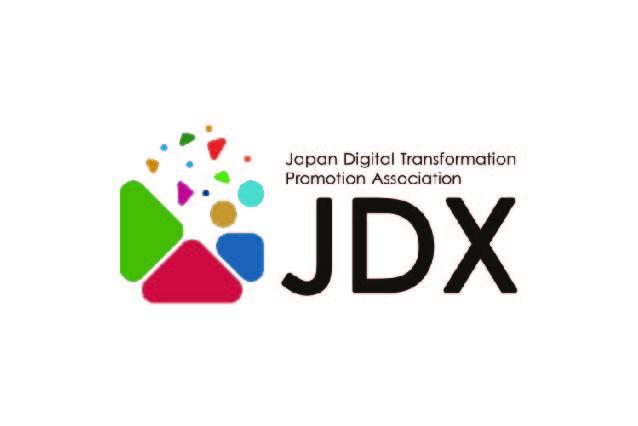 ロゴ:一般社団法人日本デジタルトランスフォーメーション推進協会(JDX)