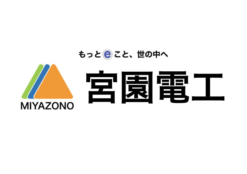 ロゴ:株式会社宮園電工