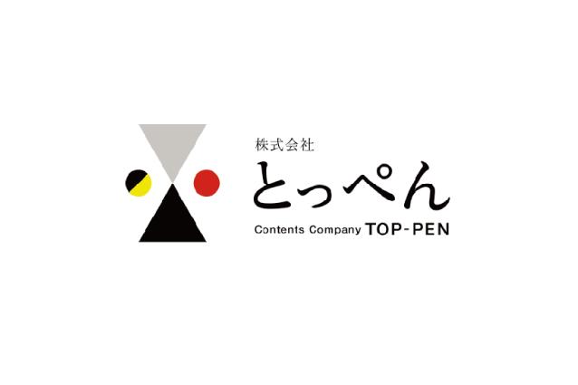 ロゴ:株式会社とっぺん
