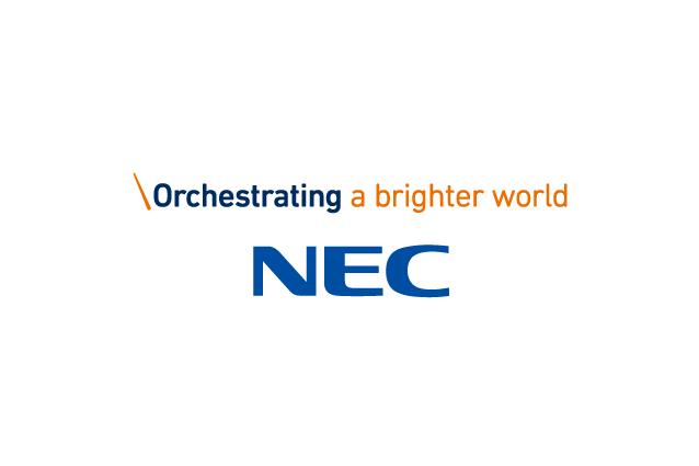 ロゴ:日本電気株式会社(※NEC)