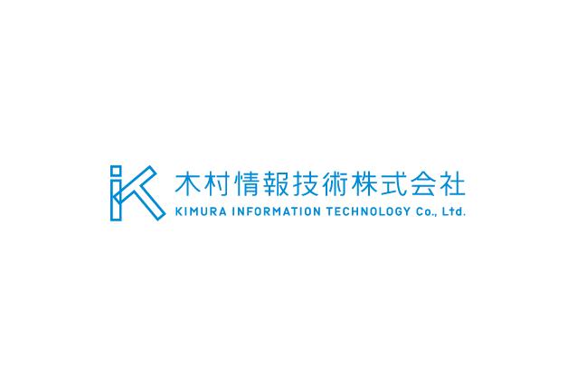 ロゴ:木村情報技術株式会社