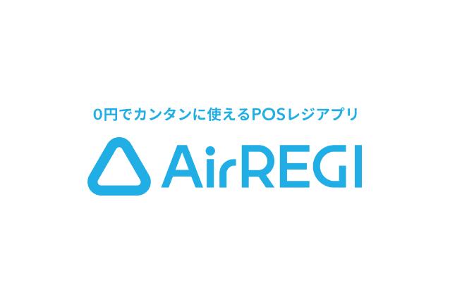 ロゴ:株式会社リクルートライフスタイル