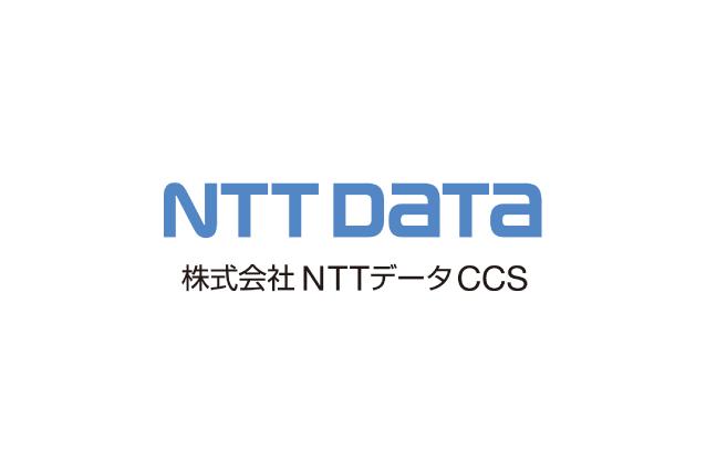 ロゴ:株式会社エヌ・ティ・ティ・データCCS