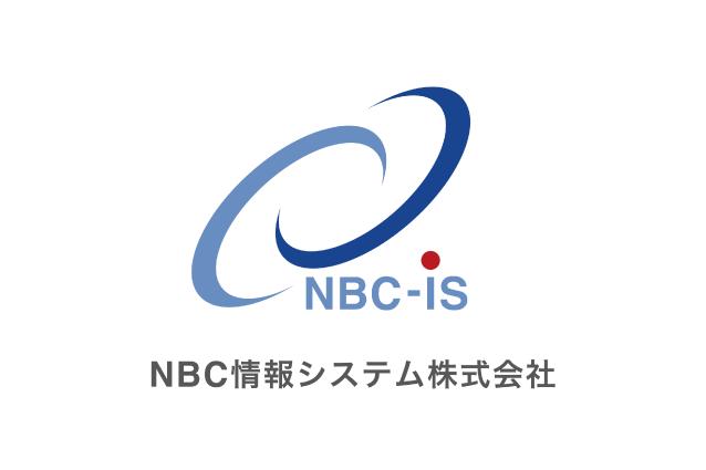 ロゴ:NBC情報システム株式会社