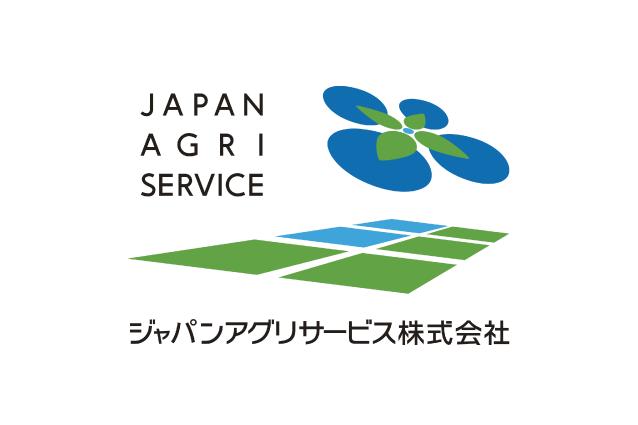 ロゴ:ジャパンアグリサービス株式会社