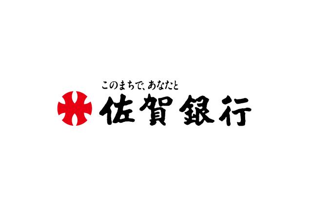 ロゴ:株式会社佐賀銀行