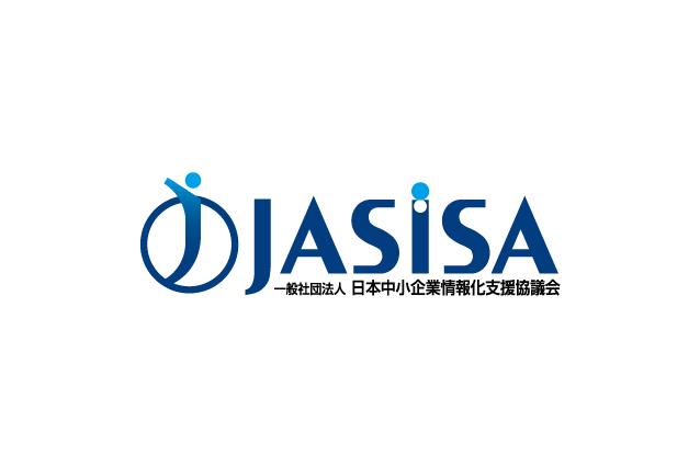 ロゴ:一般社団法人日本中小企業情報化支援協議会(※JASISA)