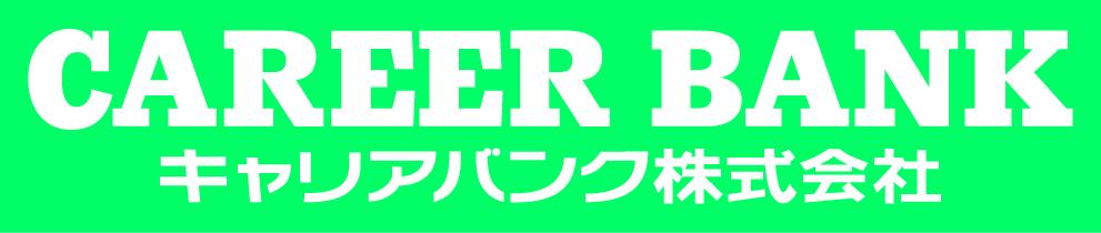 ロゴ:キャリアバンク株式会社