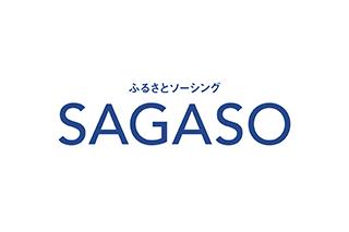 ロゴ:ふるさとソーシング SAGASO
