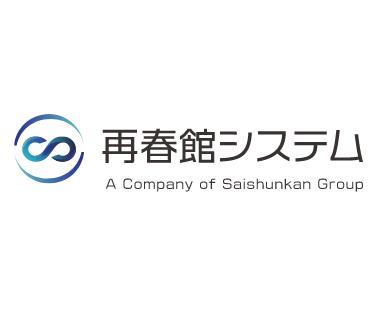 ロゴ:再春館システム株式会社